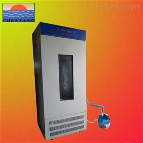 SPJ-1000恒温恒湿培养箱