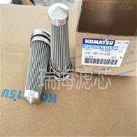 20Y-60-31430小松液壓泵濾芯