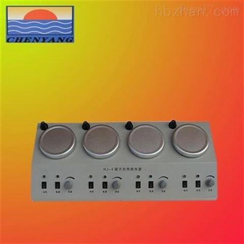 晨阳专业生产HJ-4四联调温磁力加热搅拌器