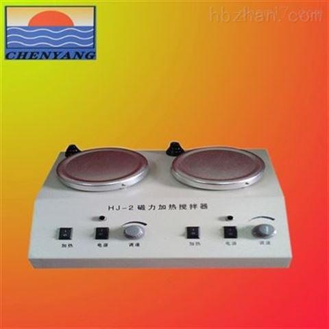 晨阳专业生产厂家HJ-2二联磁力加热搅拌器