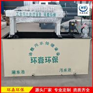 HS-GY涂料厂废水处理设备厂家