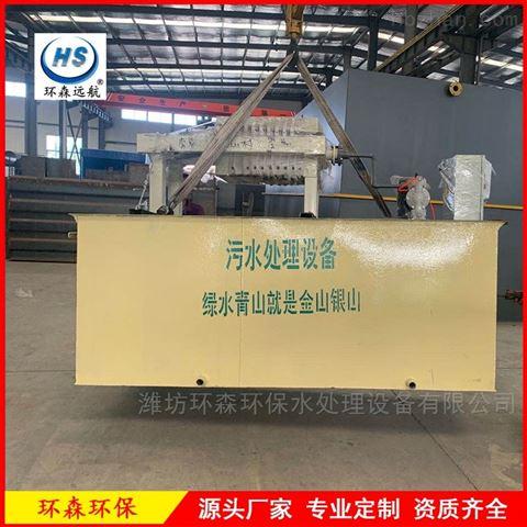 水性油墨污水处理设备生产厂家