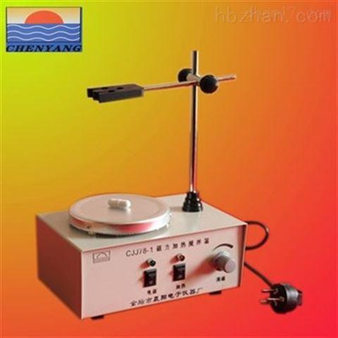 磁力搅拌器实验室专用