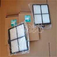 LQ50V01009P1神鋼210-10挖掘機外置空調濾芯