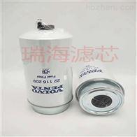 22116209沃爾沃油水分離器柴油濾芯