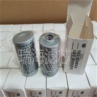 53C0197柳工挖掘機先導液壓濾芯