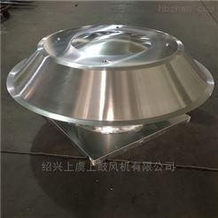 BDWT-I-8全鋁制低噪聲屋頂防爆軸流風機