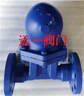 杠杆美标疏水阀FT43H-150LB/FT43H-300LB