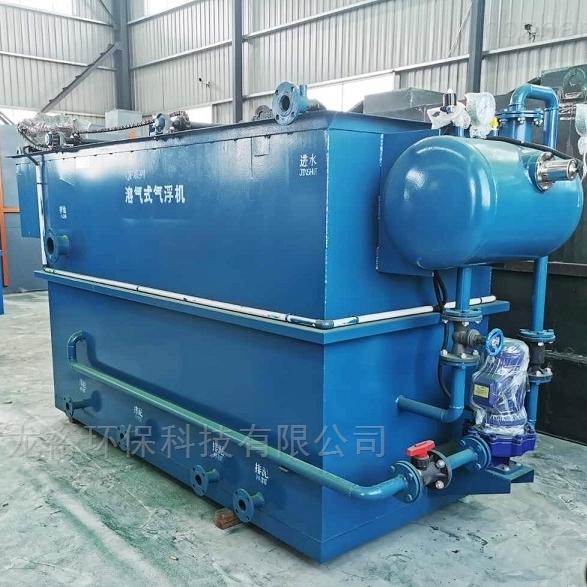 MBR工艺一体化生活污水处理设备工艺