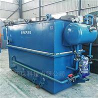 LYYTH衣物洗涤厂污水处理设备整套价格