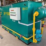 HS-QR造纸厂企业污水处理设备