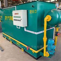 造纸厂企业污水处理设备