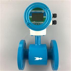 口径DN50自来水厂分体型智能电磁流量计AYT50L