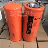 P165705唐納森液壓油濾芯