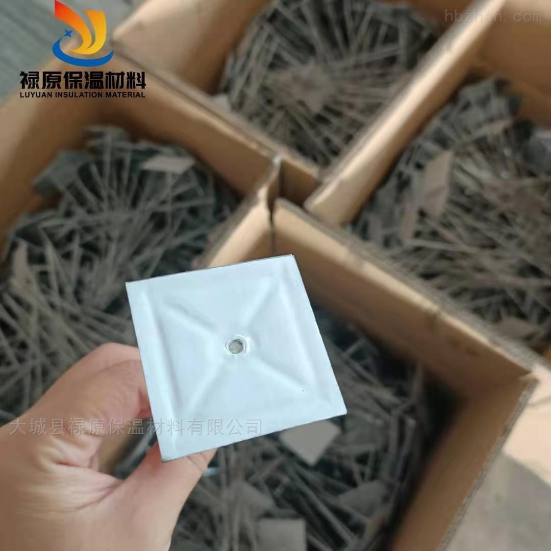 厂家出售出口不干胶带齿保温钉 材质定做