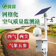 FT-WZ01空气质量监测站价格