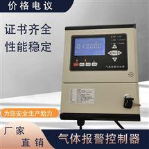 硫化氢罐泄漏检测仪