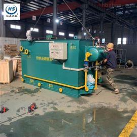 HS-QR养猪厂污水处理设备占地少