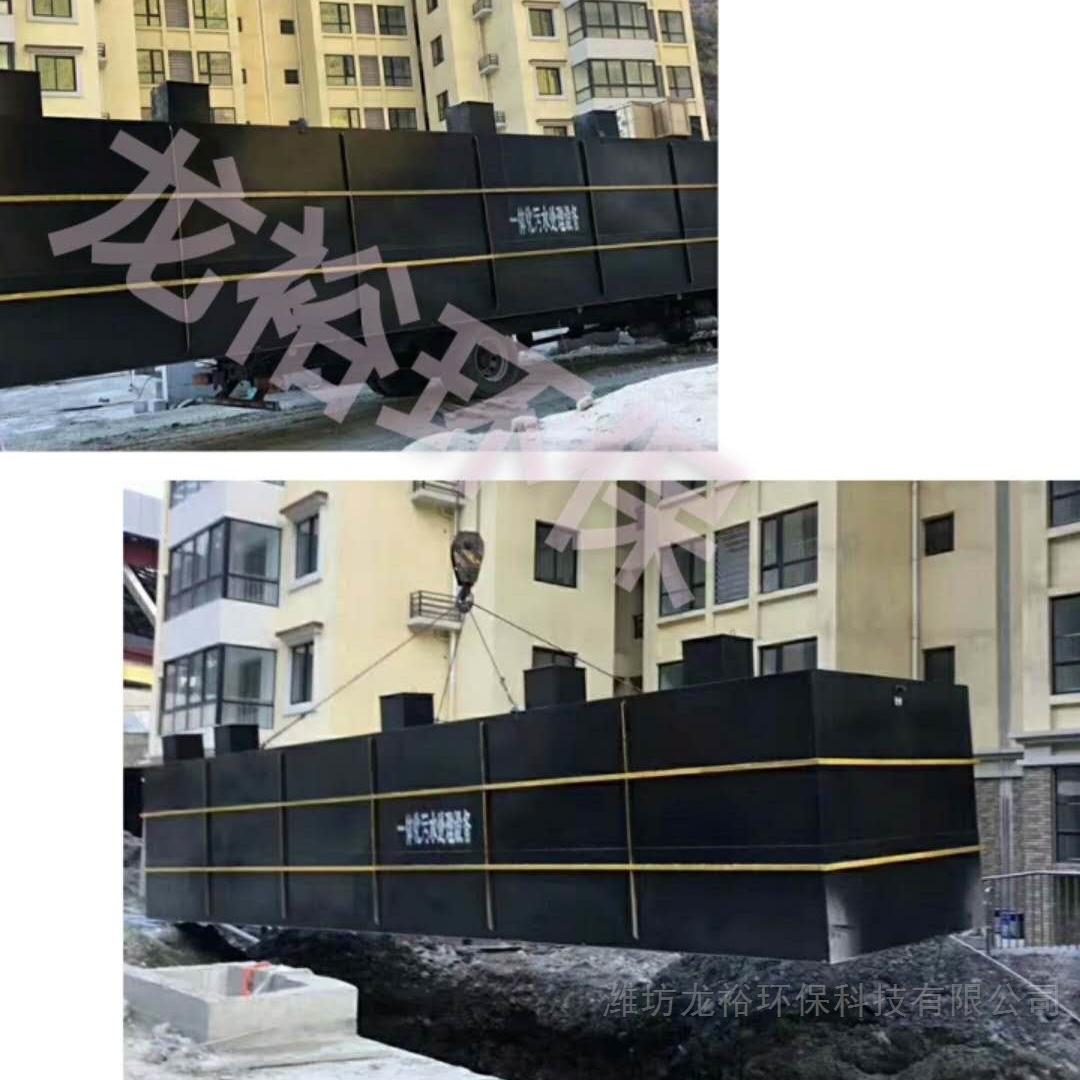 大型办公楼生活污水处理设备
