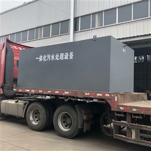 HR-SH崇左市 公园公厕废水处理设备