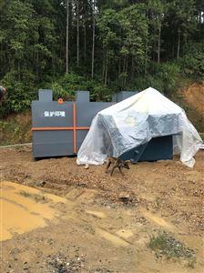 HR-SH荆州景区公厕废水处理设施