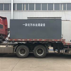 HR-SH武汉乡镇废水处理设施