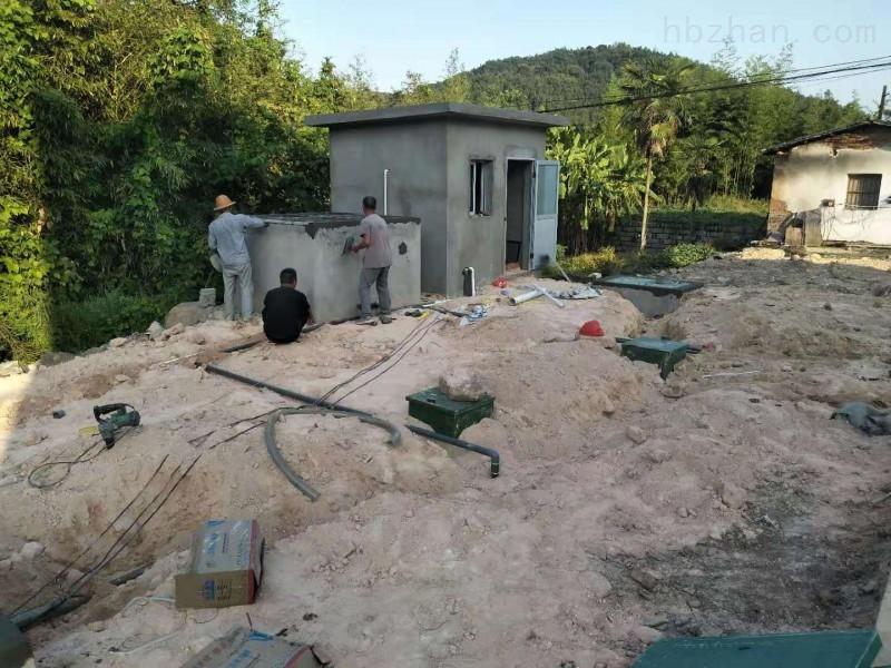 荆州景区厕所污水处理设备