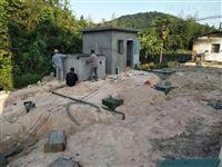 乡镇生活污水处理设施