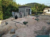 豆类加工厂污水处理设备