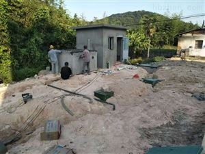 HR-SH来宾市 公园公厕污水处理设施