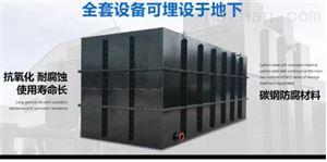 HR-SH桂林市农村污水处理设备