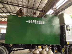 HR-SH梧州市居民楼污水处理设施