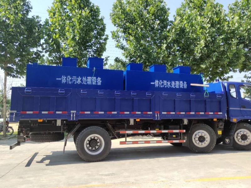 新农村一体化废水处理装置
