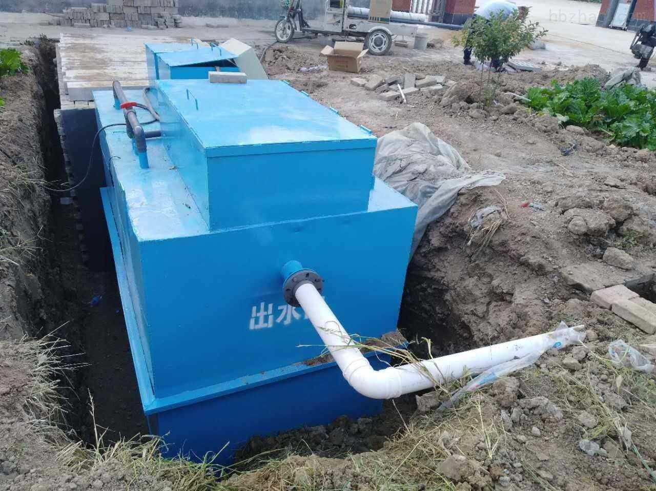 黄石员工公寓废水处理设施