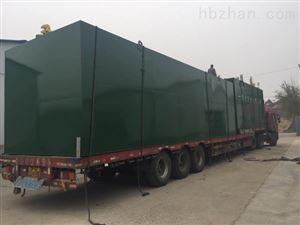HR-SH贺州市农村公厕废水处理设备