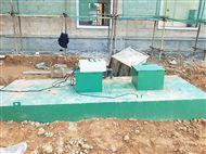 HR-TZ一体化养猪废水处理设备价格