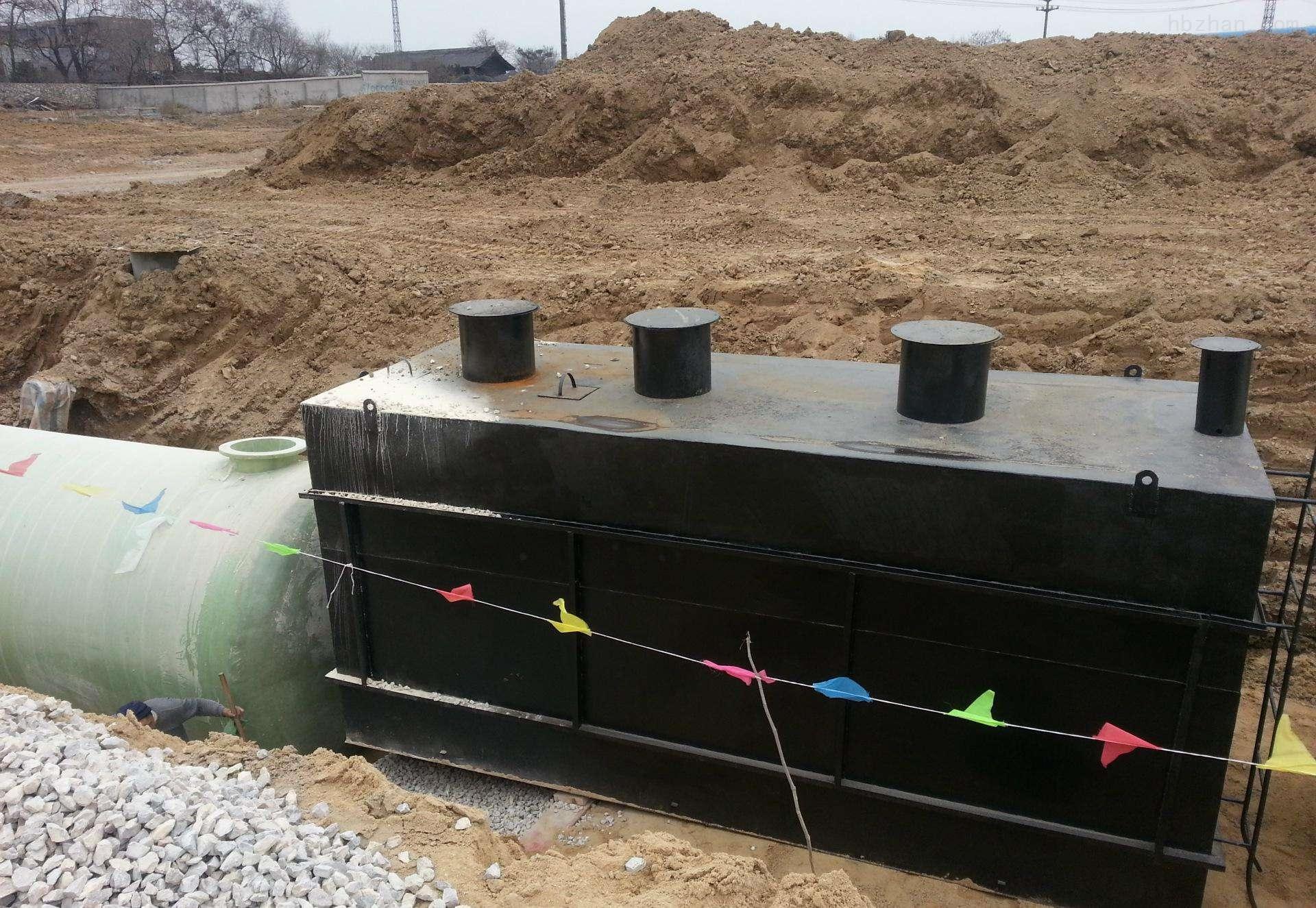 钦州市生活废水处理设施