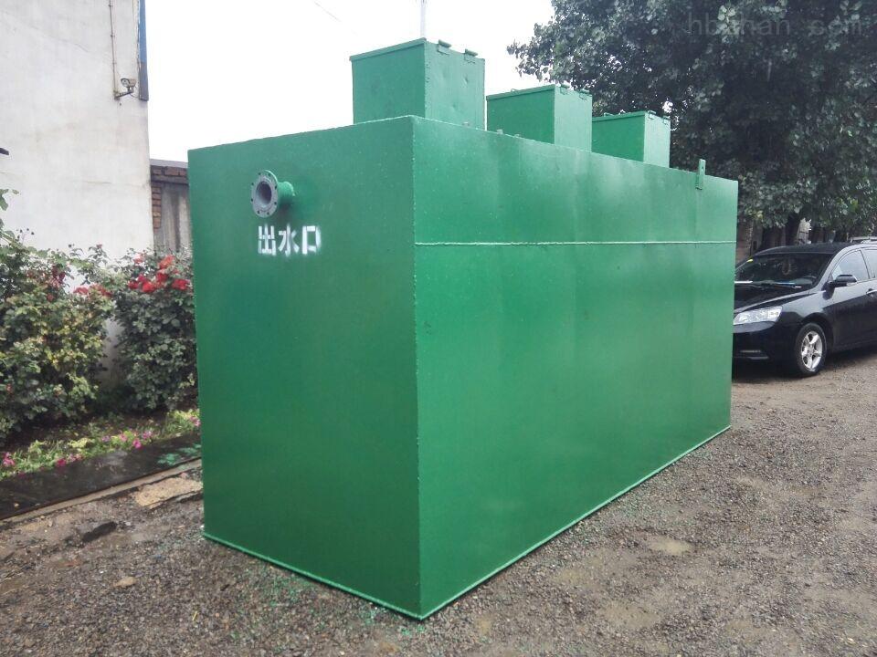 梧州市农村生活污水处理设备