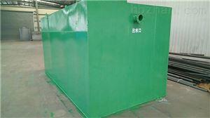 HR-SH柳州市小区$r$n废水处理装置