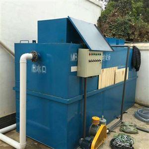 HR-SH社区生活集中式污水处理设施