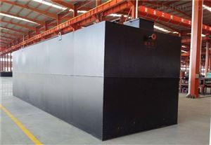 HR-SH桂林市社区污水处理装置