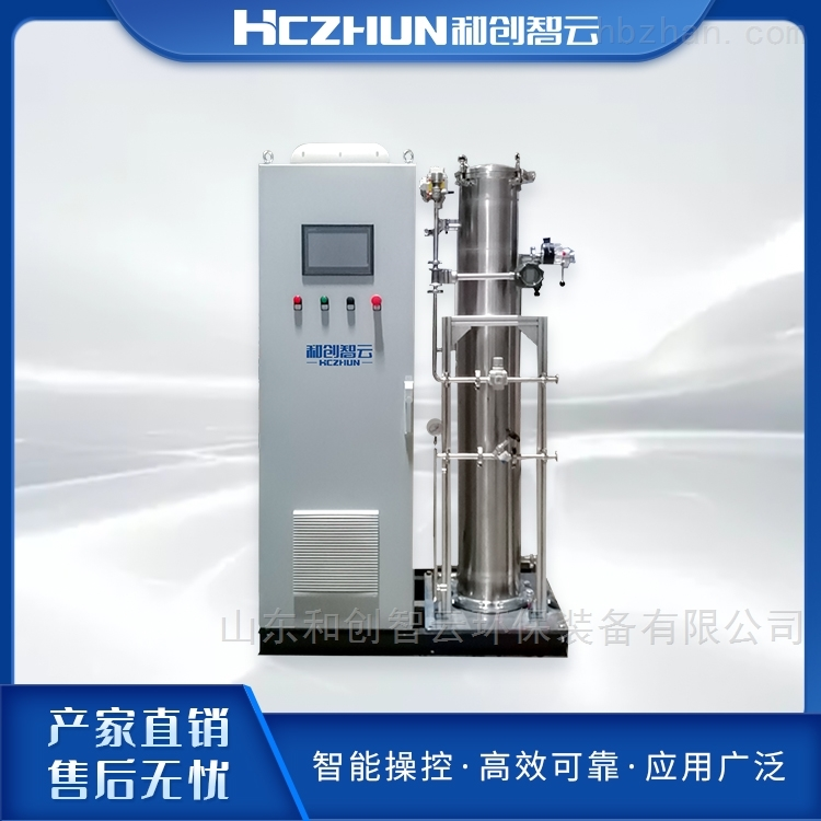 城市污水处理臭氧发生器设备