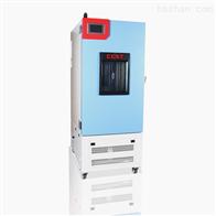 CSH-SD-C系列药品稳定性试验箱(基本型)