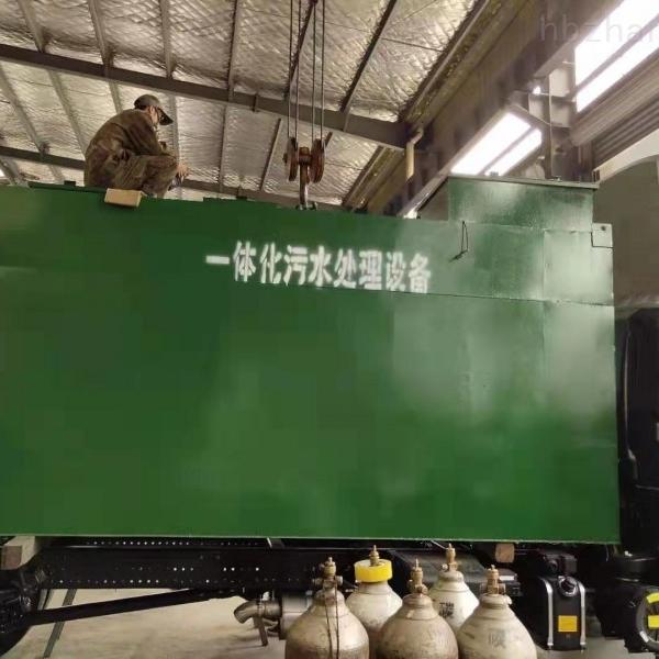 养殖场污水处理设备厂家