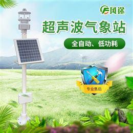 FT-CQX5超声波自动气象站