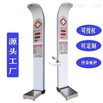 HW-900Y测量身高体重秤_体重身高测量仪