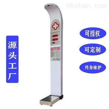 HW-900Y智能身高体重测量仪