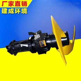 潜水低速推流机