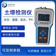 JD-WSY手持式土壤墒情测速仪