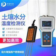 JD--WSYP土壤墒情测速仪